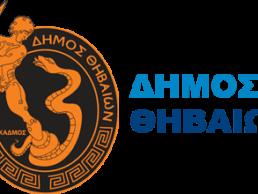 logo_thiva_full