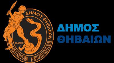 Δήμος Θήβας