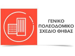 banner_poleodomiko