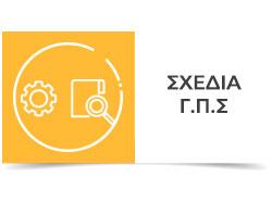 banner_sxedia-gps