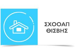 banner_sxoap_thisvis