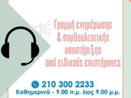 91754379_3120530264644207_7222410858855399424_o