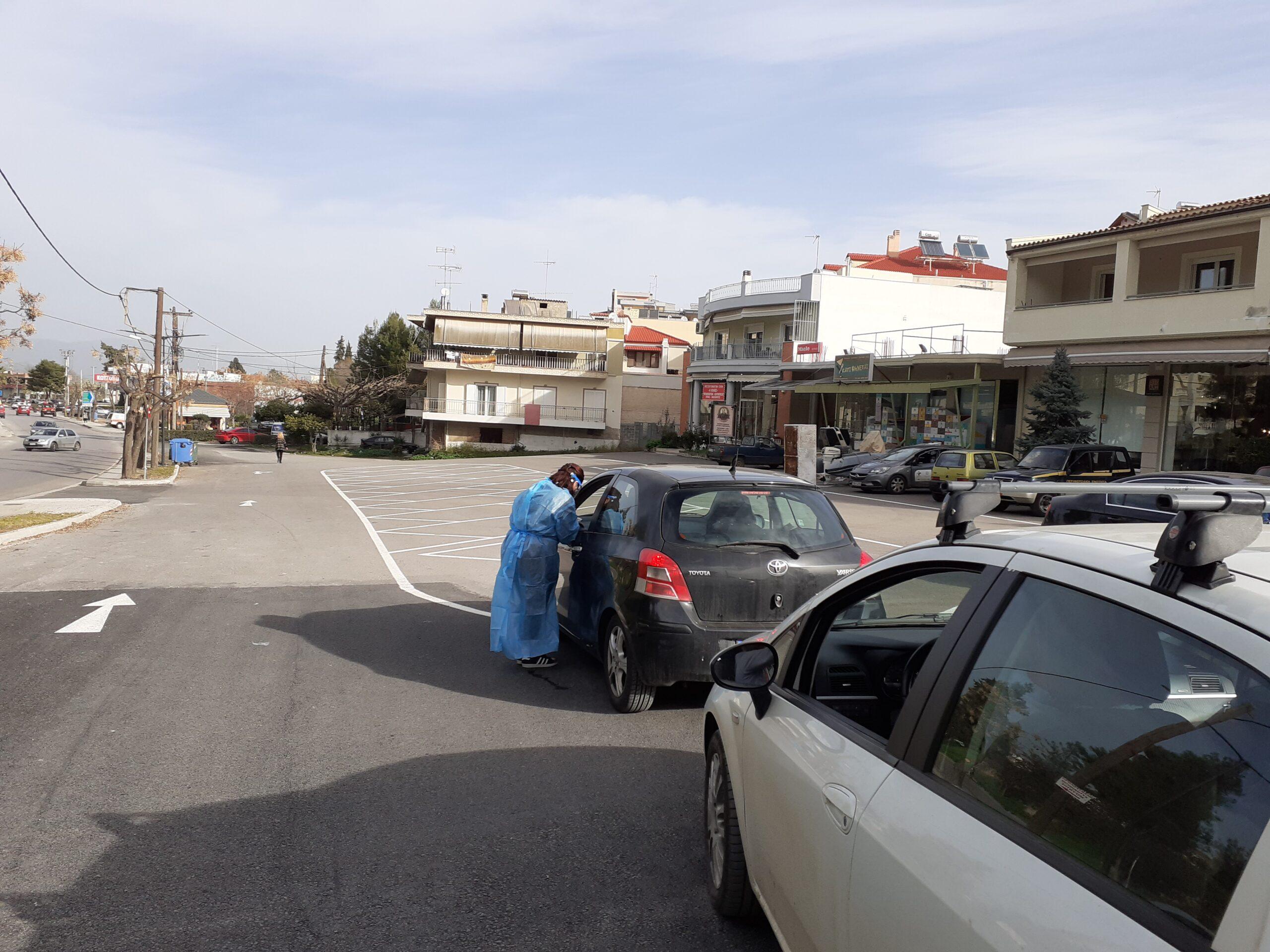 ΔΗΜΟΣ ΘΗΒΑΙΩΝ DRIVE THROUGH RAPID TESTS